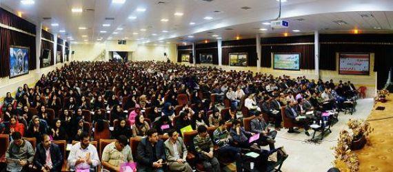 تالار فیض دانشگاه دولتی کاشان